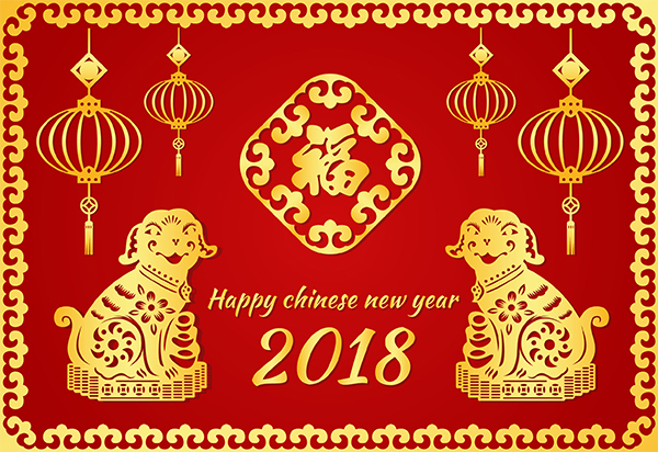 Don't forget to RSVP for the Chinese New Year Dinner in New York!